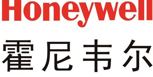 honeywell%20with%20chinese%20version.jpg