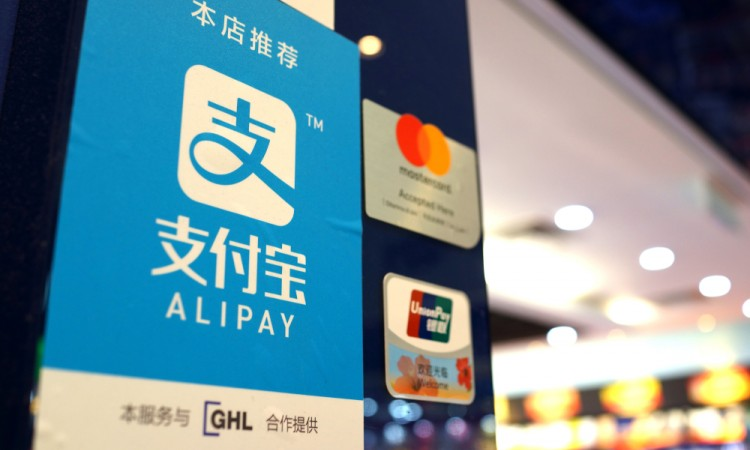 Patent transfer sets stage for possible Ant Financial IPO