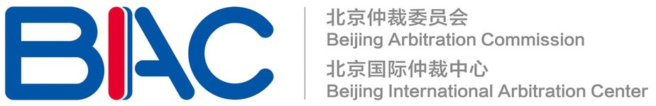 Beijing Arbitration Commission (BAC)