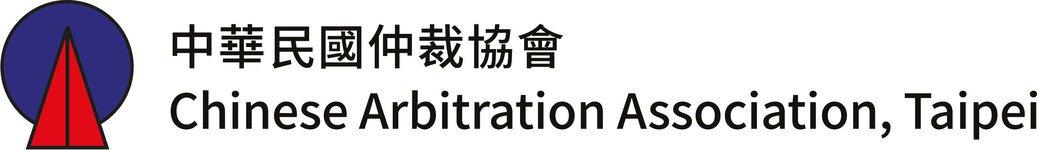 Chinese Arbitration Association, Taipei