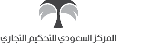 Saudi Center for Commercial Arbitration (SCCA)