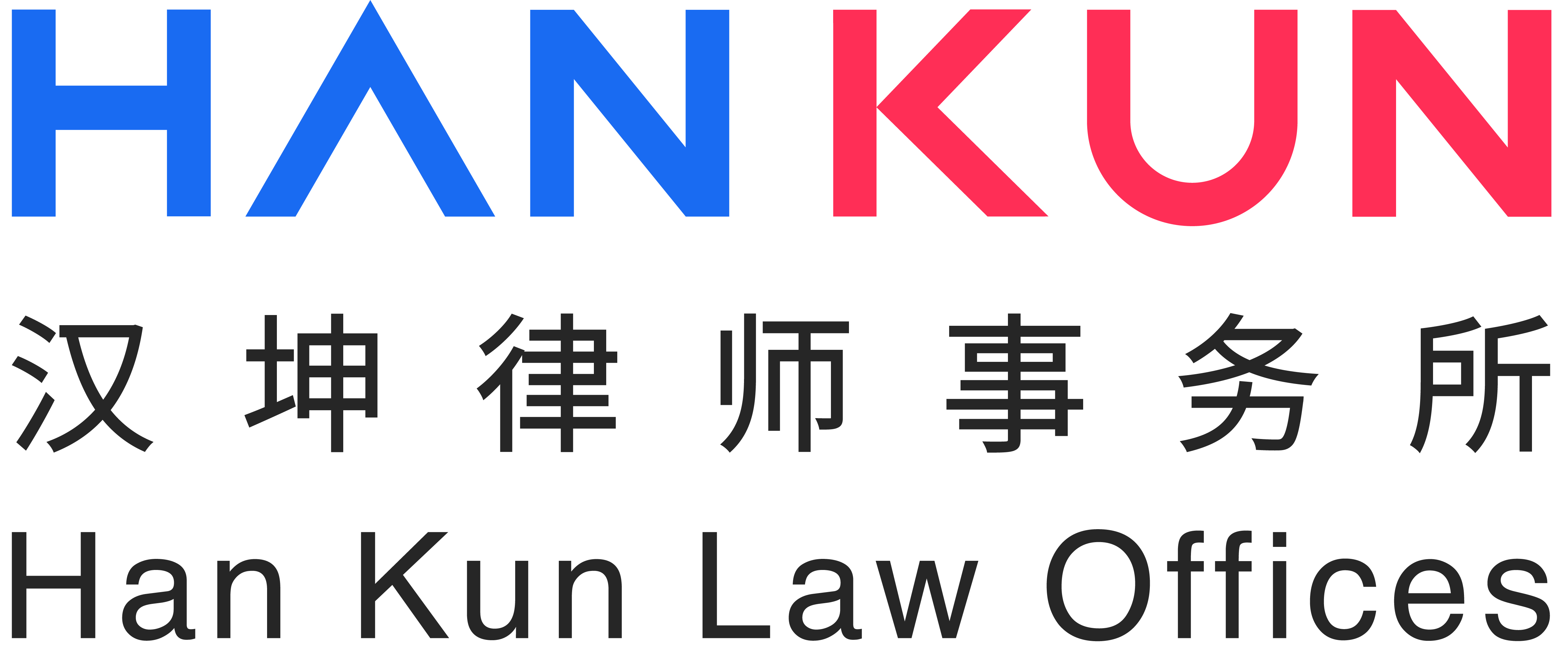 Han Kun Law Offices