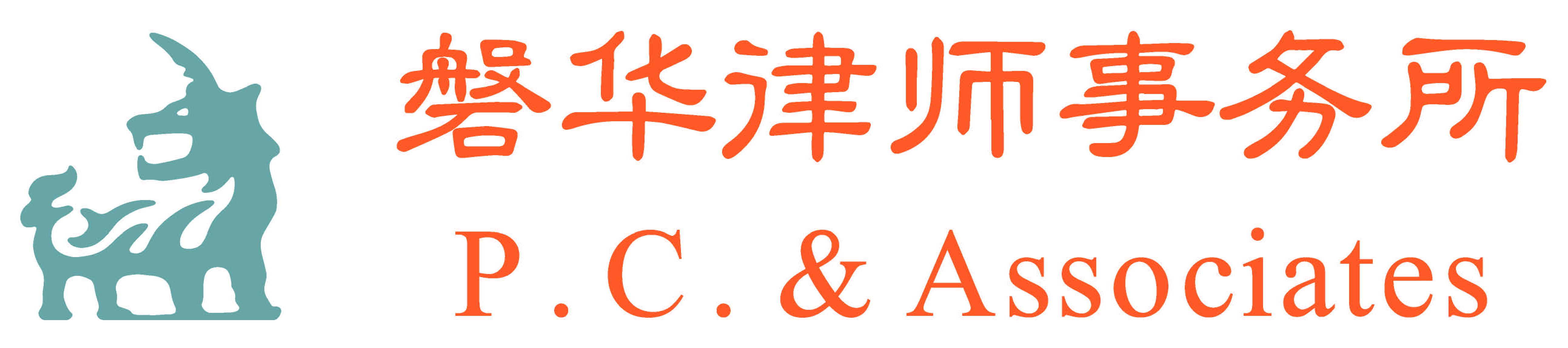 PC & Associates