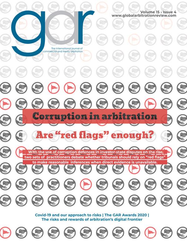 GDR Current Magazine