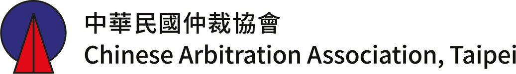 Chinese Arbitration Association (Taipei)