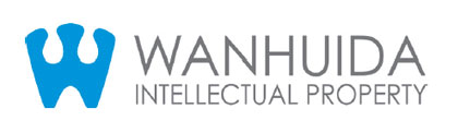 Wanhuida Intellectual Property