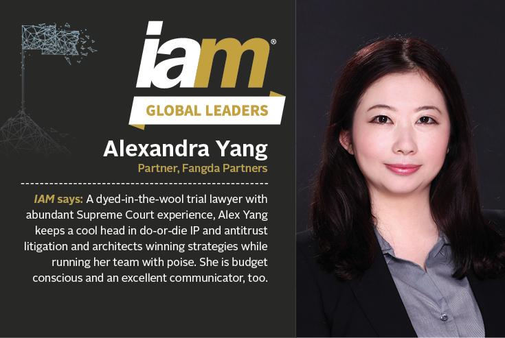 Alexandra Yang