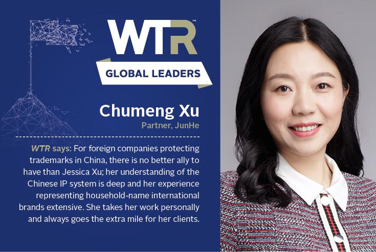 Chumeng (Jessica) Xu