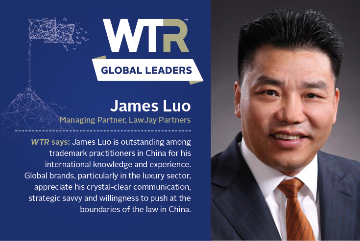 James Luo