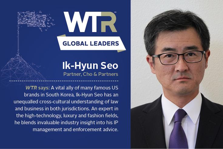 Ik-Hyun Seo