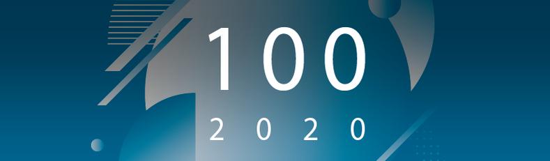 GAR 100 - 13th Edition