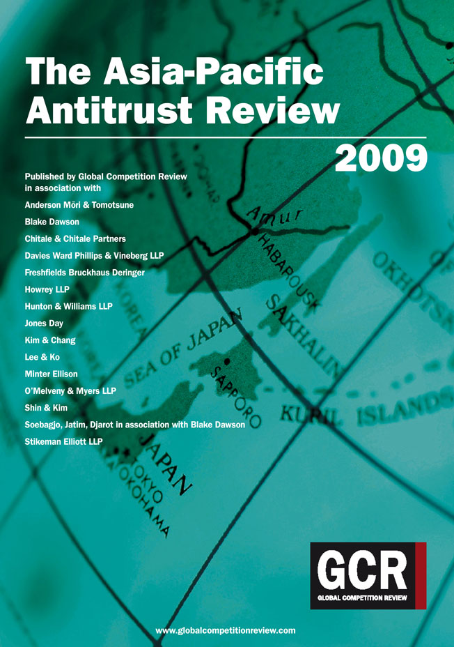 The Asia-Pacific Antitrust Review 2009
