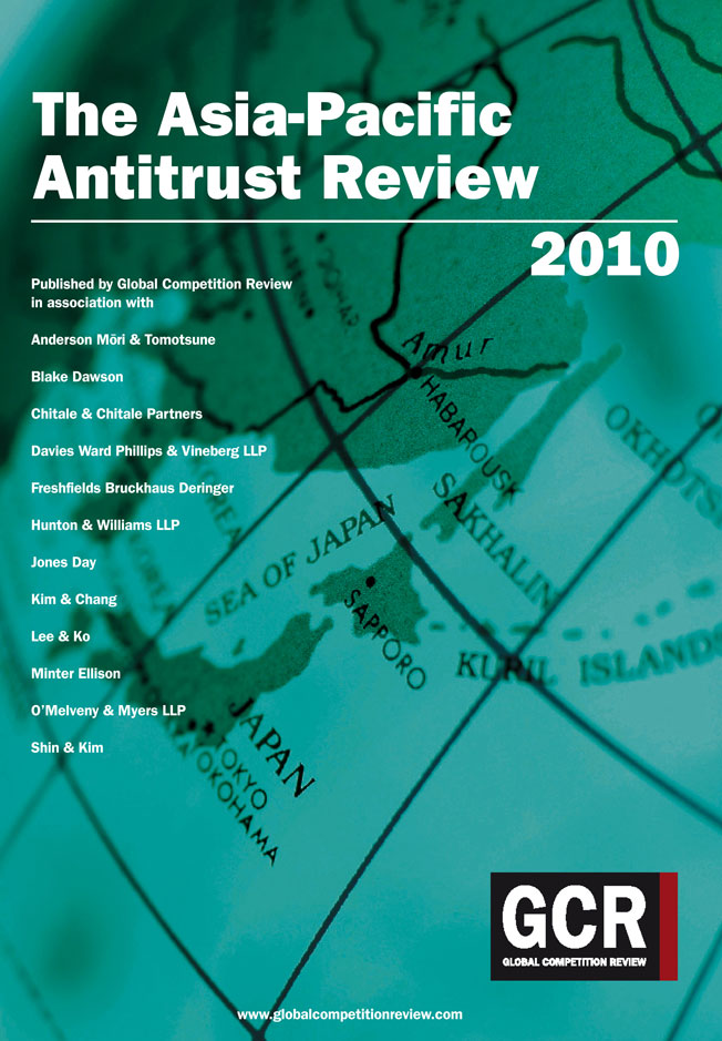 The Asia-Pacific Antitrust Review 2010