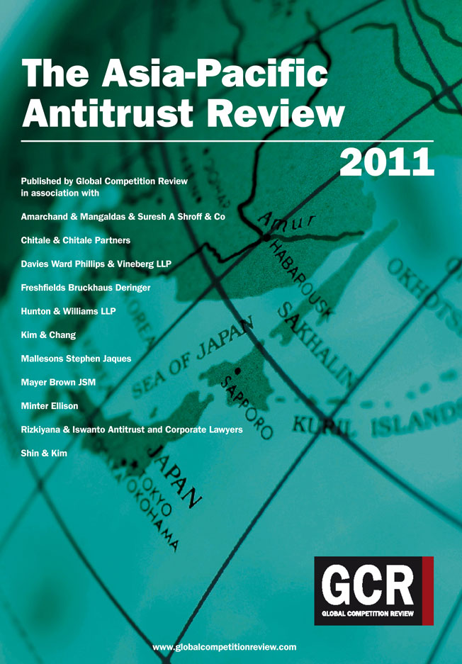 The Asia-Pacific Antitrust Review 2011