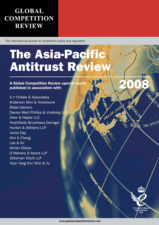 The Asia-Pacific Antitrust Review 2008
