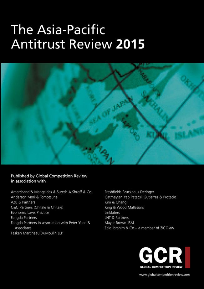 The Asia-Pacific Antitrust Review 2015