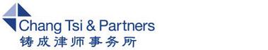 Chang Tsi & Partners