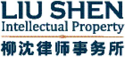 Liu, Shen & Associates