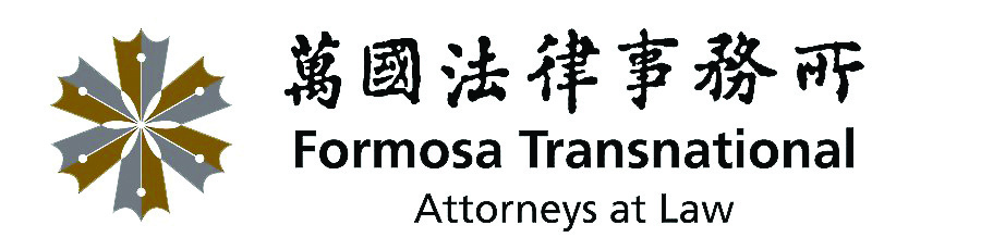 Formosa Transnational