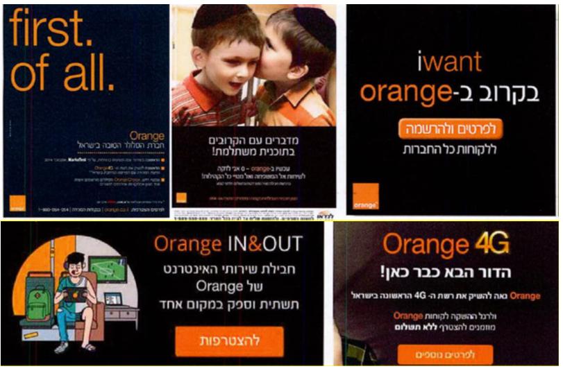 Colour trademarks: Tel Aviv District Court grants interim