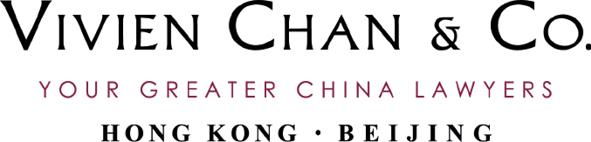 Vivien Chan & Co
